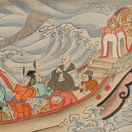 Japanese illustrated manuscript with a boat at sea